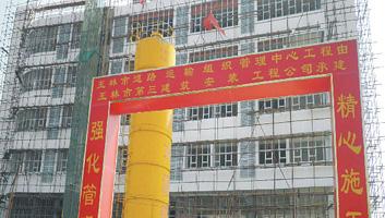 广西玉林市道路运输组织管理中心