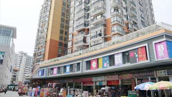 广西桂林商贸城