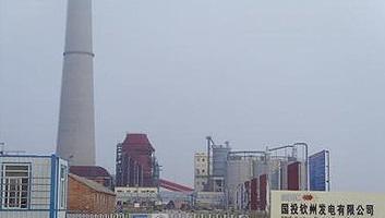 钦州国投电厂